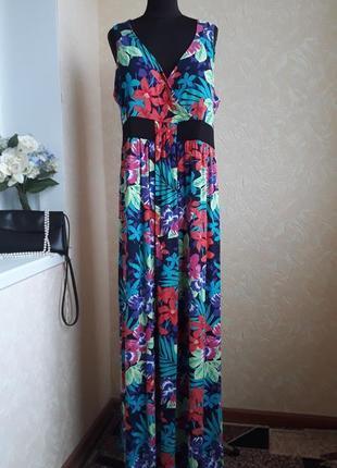 Яркое цветное платье tu