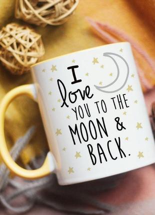 Чашка для любимого человека