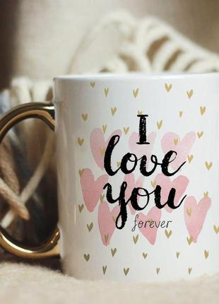 Чашка люблю тебя