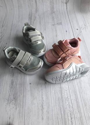 Кроссовки для девочки zara, next, h&m