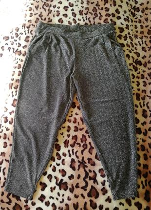 Стильные брюки трикотаж с люрексом