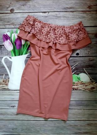 Стильное очень нарядное платье пудровое