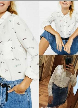 Стильна базова рубашка