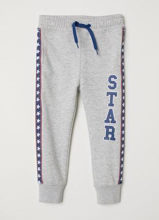 Спортивные брюки h&m