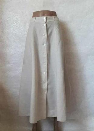"""Лёгкая летняя юбка в пол на 60% лён и 40 % хлопок в цвете """"беж"""", размер с-м"""