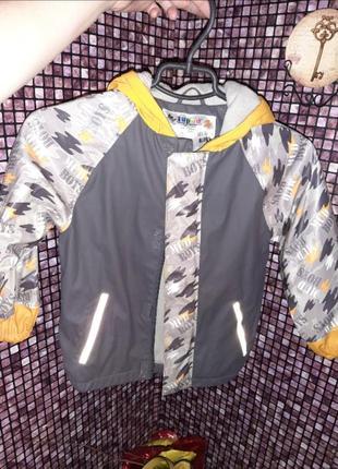 Водоотталкивающая курточка