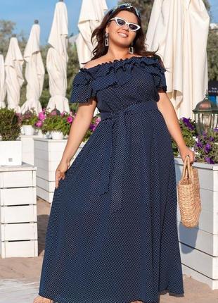 Шикарна сукня-сарафан з креп-шифону.