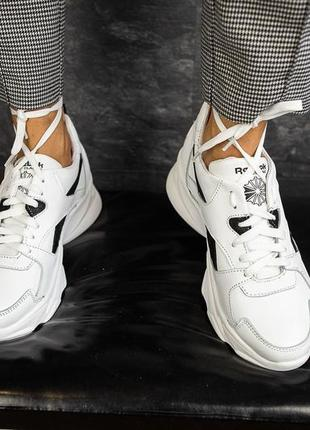 Стильные кожаные женские кроссовки белый цвет (весна-лето-осень)😍 с 36-41