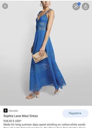 Эксклюзивное платье очень дорого бренда charon ruiz ibiza