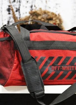 Прочная спортивная сумка (все расцветки)