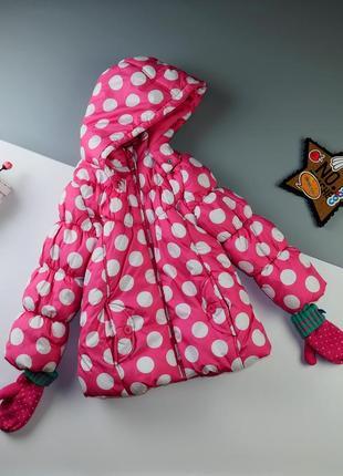 Тёплая куртка на 6-7 лет/116-122 см