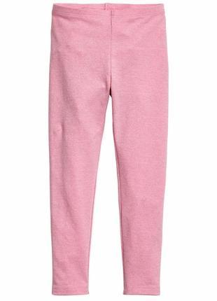 Лосины, легинсы для девочки розовые 140(9-10лет) h&m 58782