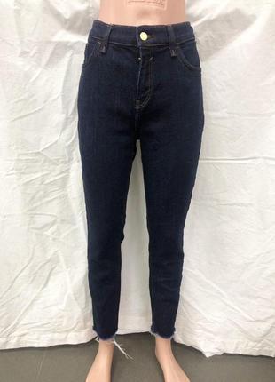 Офигенные джинсы с потёртостями снизу