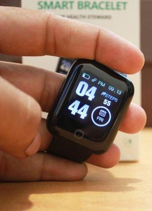 Фитнес браслет smart band d13 (шагомер, давление, пульс количество кислорода)