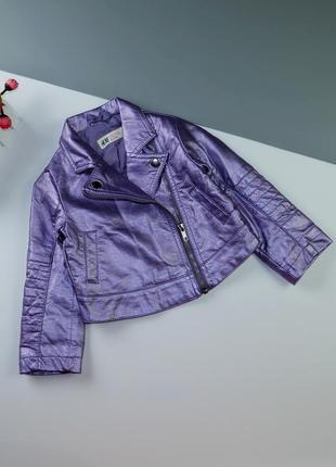Куртка, косуха h&m на 1.5-2 года/86-92 см