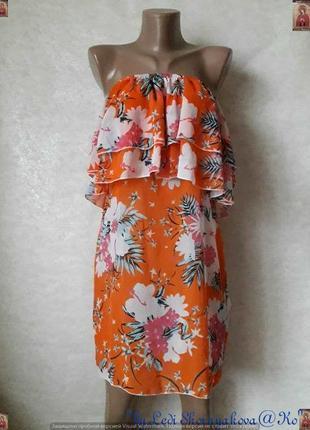 Фирменное boohoo с биркой летнее шифоное платье 2в 1 с открытыми плечиками, размер хс-с