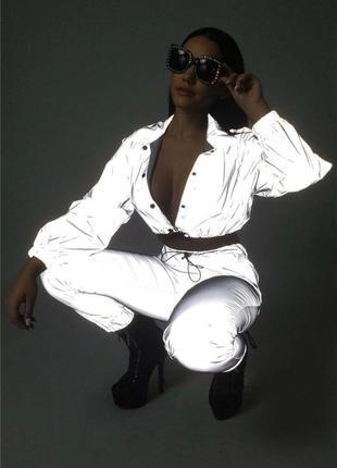 Рефлективный комплект костюм кофта штаны рефлективные на заклепказ