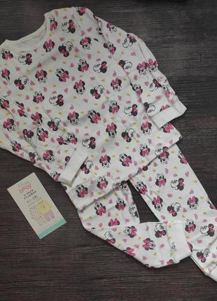 Детская хлопковая пижама джордж англия