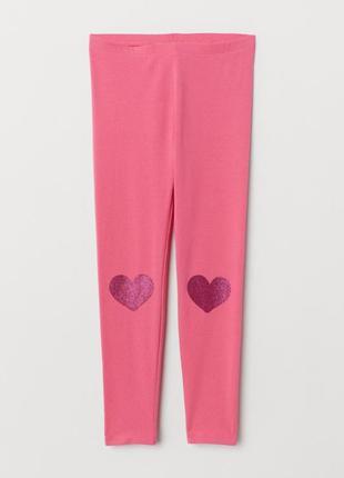 Лосины, легинсы для девочки розовые 098(2-3 года) h&m 58784