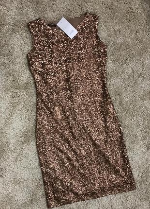 Бомбезное платье латунного цвета, золотое,в паетки шампань
