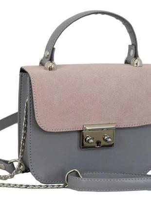 Елегантна сумочка-клатч