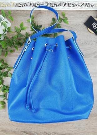 Европа🇪🇺 caprice. классная вместительная сумка мешок