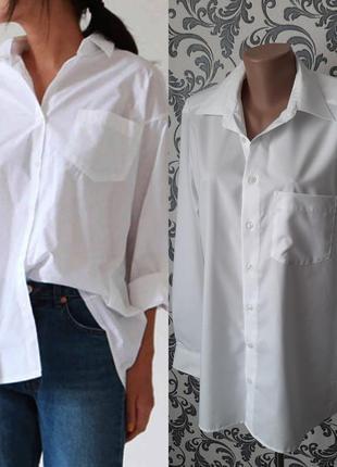 """Стильная, белая рубашка в стиле """"оверсайз"""""""
