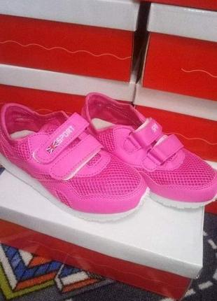 Детские кроссовки 31-36 размер