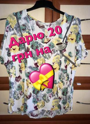 🧖♀️летняя блузка в цветочек 12рр