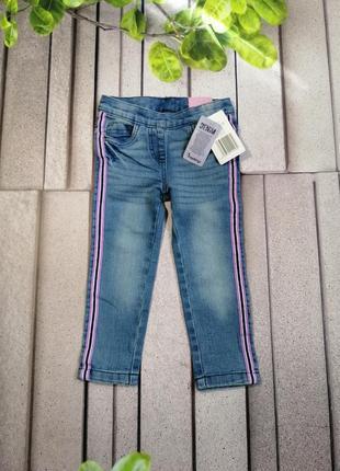 Голубые джинсы для девочки джеггинсы с лампасами