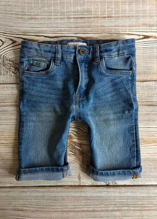 Джинсовые шорты matalan 7лет