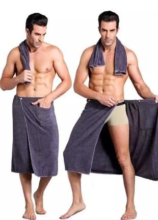 Полотенце-килт для мужчин из микрофибры на резинке, турция