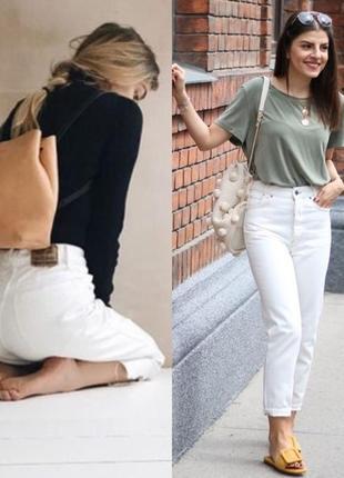 Білі джинси мом балони