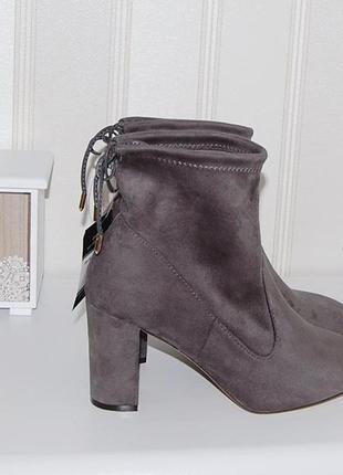 Ботинки чулки демисезон серые 38-39 р 25 см