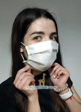 Защитная маска из медицинского спанбонда, с фильтром, 3-х слойная, плотность 90г/м