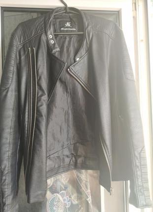 Кожанная куртка косуха