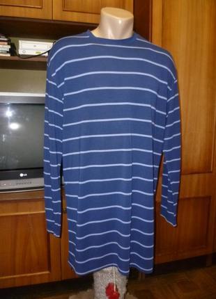Удобная футболка с длинным рукавом полосатая мужская большой рост лонгслив в полоску