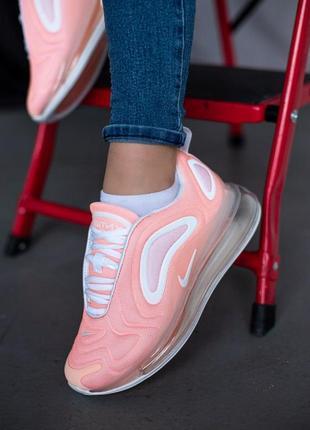 Nike air max 720 pink  ♦ женские кроссовки ♦ весна лето осень