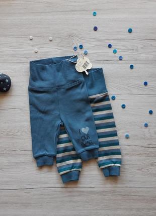 Набор ползунков штанишек джоггеров lupilu на мальчика