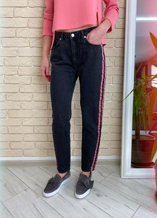 Чёрные джинсы в полоски