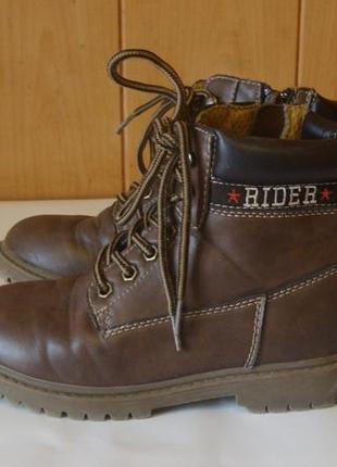 Ботинки коричневые disobey 32 стелька 21 см