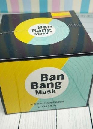 Маска для лица rorec ban bang двухфазная для комбинированной кожи