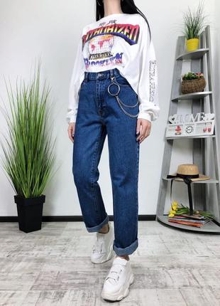 Винтажные джинсы плотные digo винтаж