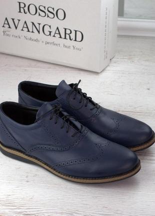 Мужская обувь больших размеров туфли синие кожаные rosso avangard 47
