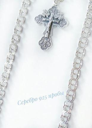 Серебряная цепочка 60см + крестик, серебро 925 пробы