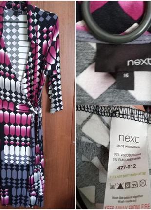 Платье на запах в геометрический принт next