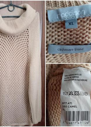 Удлиненный свитер с горлом #меринос #кашемир