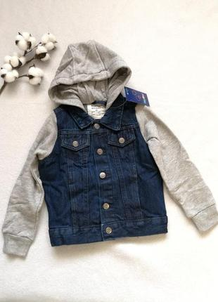 Джинсовая куртка курточка германия