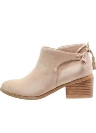 Фирменные нюдовые челси, бежевые ботинки ( распаровка ) #розвантажуюсь