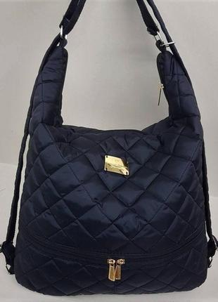Сумка-рюкзак стеганная стильная и удобная